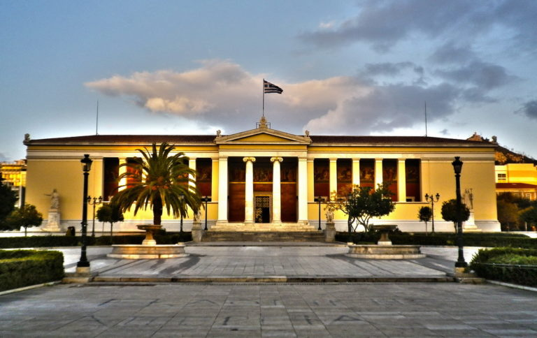 university-of-athens